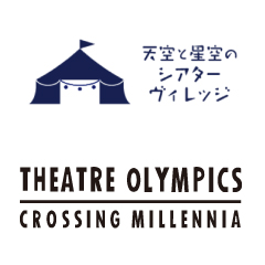 The Theatre Olympics/The Theater Village